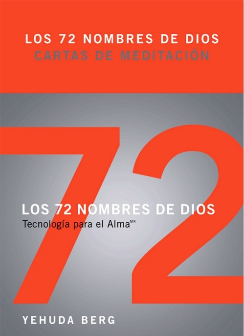 baraja-de-meditacion-72-nombres-de-dios_cover-front-800x11051