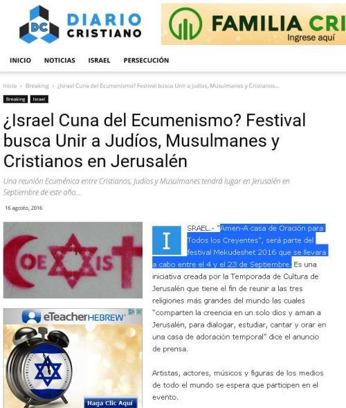 festival musica ecumenico jerusalen 4-23 septiembre