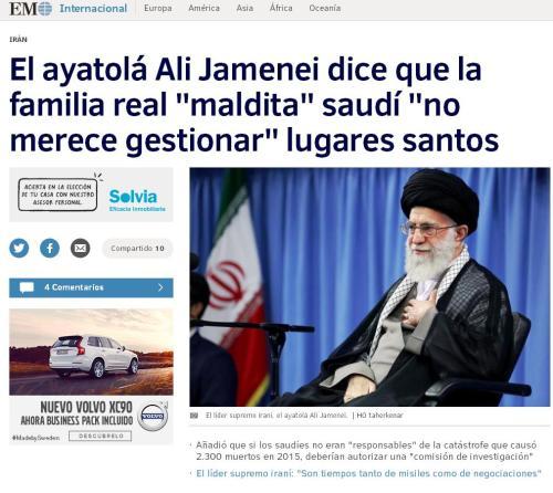 jameini-meca-arabia-saudi