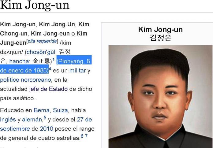 lil-kim-8-enero-1983