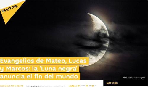 luna-negra-septiembre