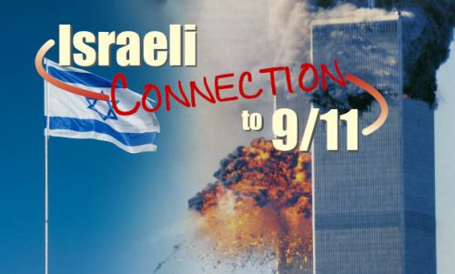 alan-hart-israeli-connection-911
