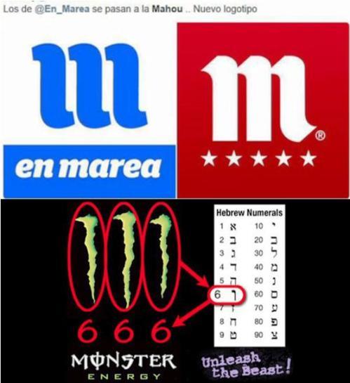 marea-mahou-monster-666