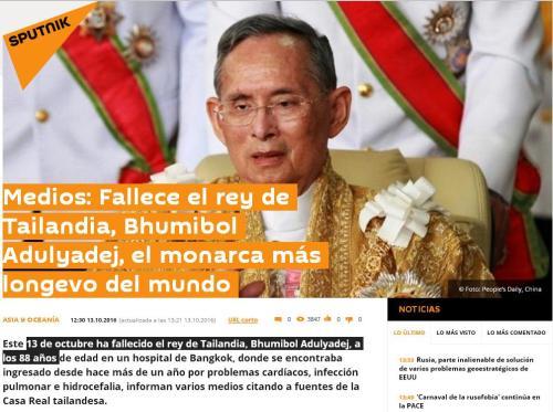 muere-rey-tailandia-13-10-16-con-88-anos