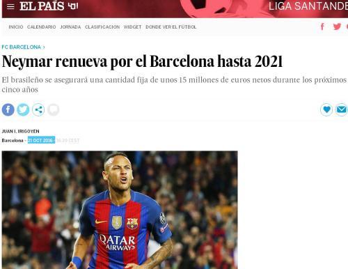 neymar-2021-21-10-16