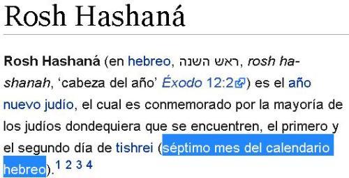 ros-hashana-mes-7-hebreo
