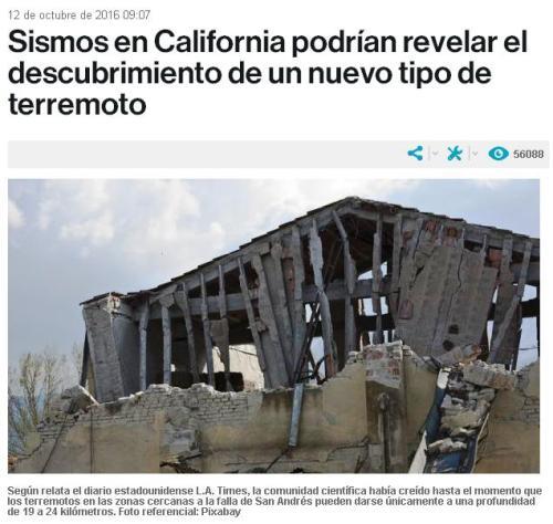 sismos-en-california-nuevo-tipo-terremoto