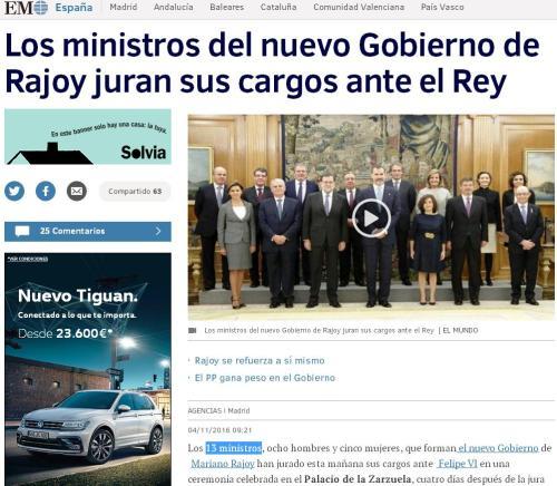 13-ministros-pp-jura-cargo-4-11-16