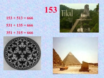 135-666