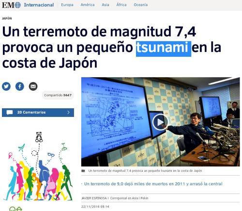 74-japon-22-11