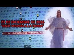 jesus-tierra-23-13-16