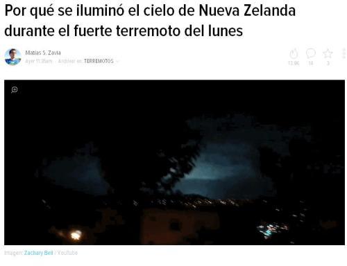nueva-zelanda-iluminada-noche-terremoto-7-8