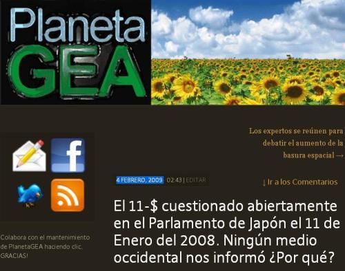planetagea-primer-email-4-2-2009