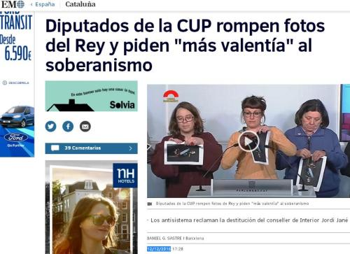 cup-fotos-rey-rompen