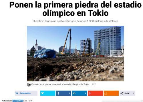 estadio-olimpico-tokio-primera-piedra-11-12-16