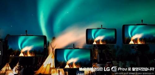 lg_g_pro_2_fotos_aurora_boreall