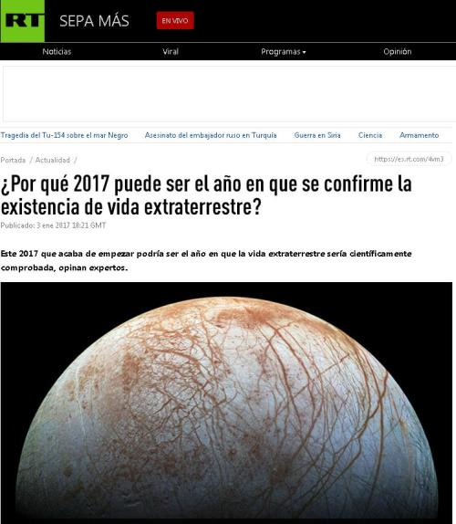 2017-vida-extraterrestre