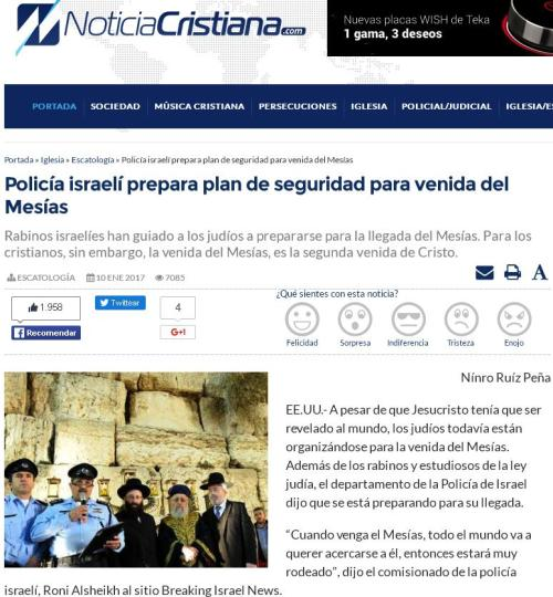 policia-israel-llegada-messias